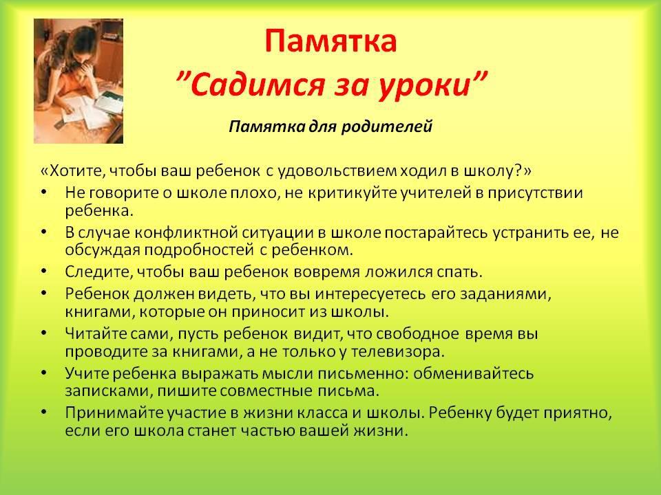 http://86sov-cheburashka.caduk.ru/DswMedia/image1.jpeg