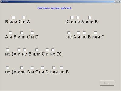 hello_html_m6ef400b8.jpg