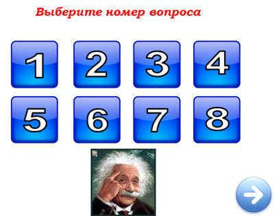 hello_html_752055fa.jpg