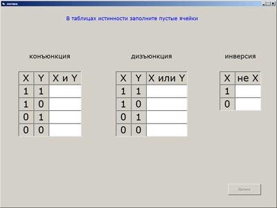 hello_html_38744f70.jpg