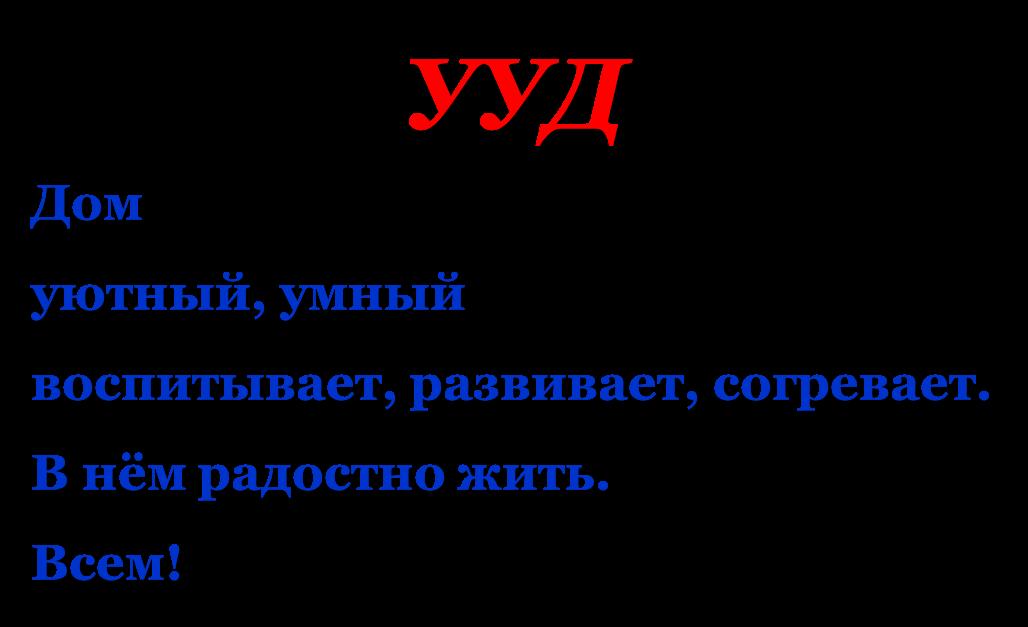 hello_html_1c45f3b4.png