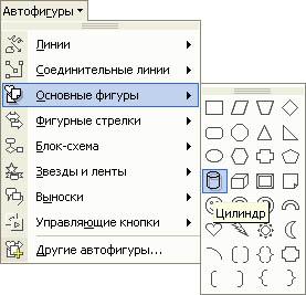 hello_html_m450208b0.jpg
