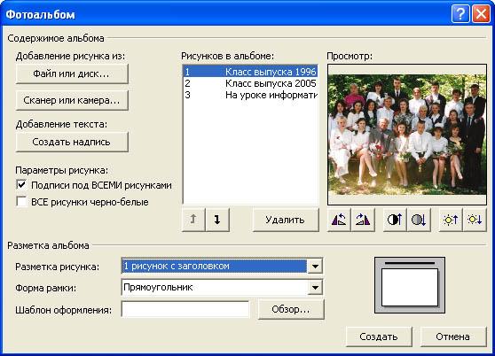 hello_html_m76a0e17b.jpg