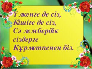 hello_html_52af6718.png