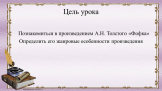 hello_html_3babcb.png