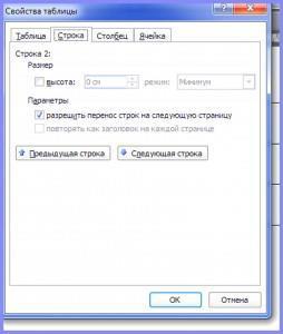 hello_html_5f718a50.jpg