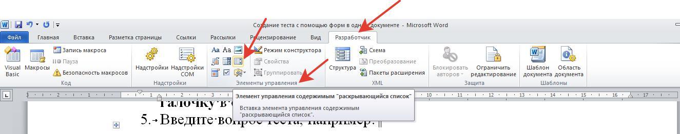 hello_html_6e7d9f1c.jpg
