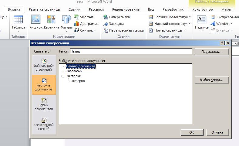 hello_html_m6b2bacf5.jpg