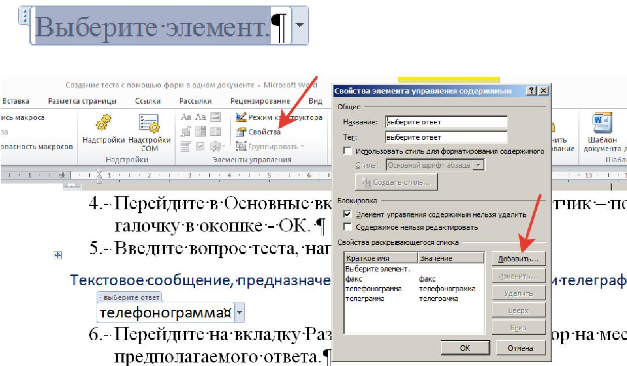 hello_html_3ca25df6.jpg
