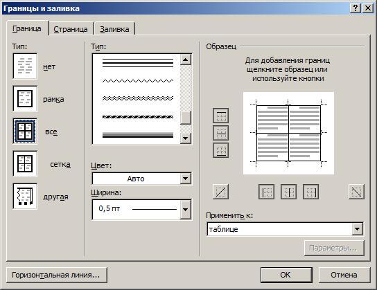 hello_html_7291b722.jpg