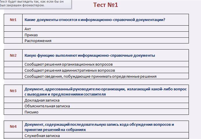 hello_html_m11b6031e.jpg