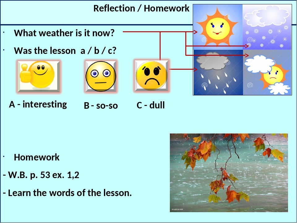 english class reflection Unlike most editing & proofreading services, we edit for everything: grammar, spelling, punctuation, idea flow, sentence structure, & more get started now.