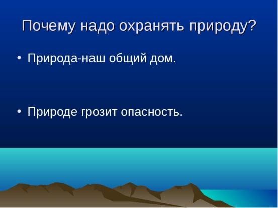 hello_html_m623427a8.jpg