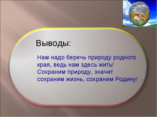 hello_html_m2f97066b.jpg