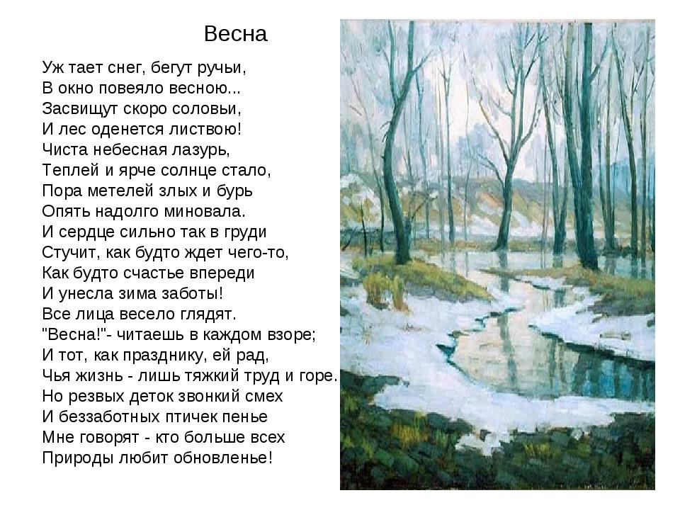 https://www.metod-kopilka.ru/images/doc/80/83315/img10.jpg