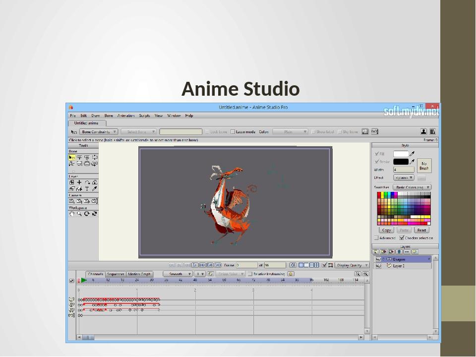 Программу создания анимации картинок, днем