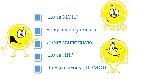 hello_html_m101a9b44.png