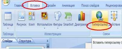 hello_html_40953adc.jpg