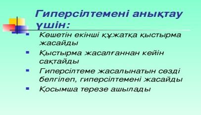 hello_html_59bc70e4.jpg