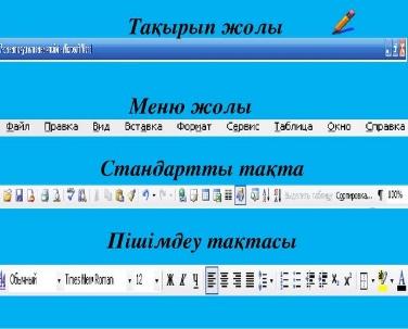 hello_html_m78059baa.jpg
