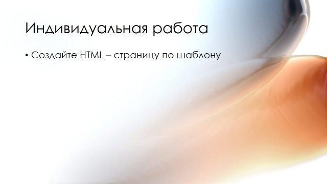 hello_html_m2a94b028.png