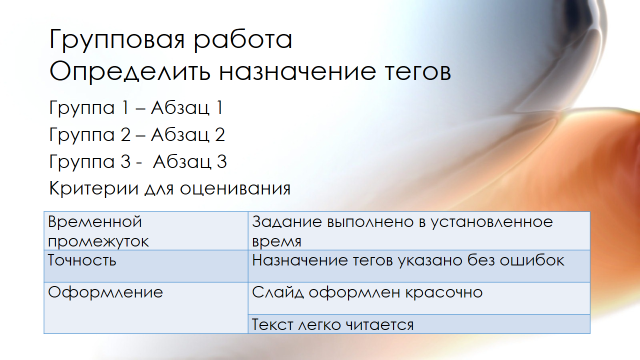 hello_html_m6edc6ecf.png
