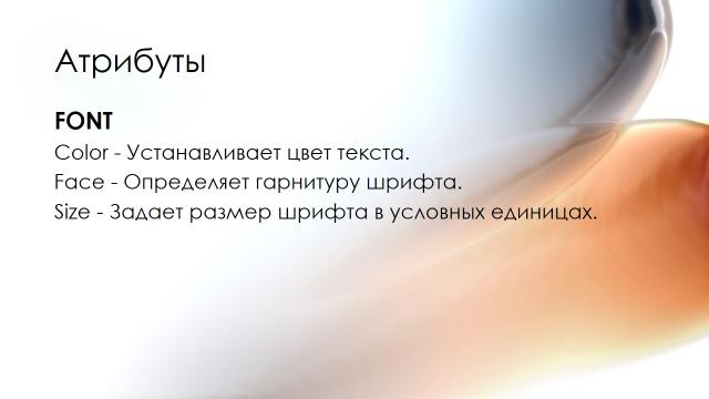 hello_html_m78b9fc5f.png