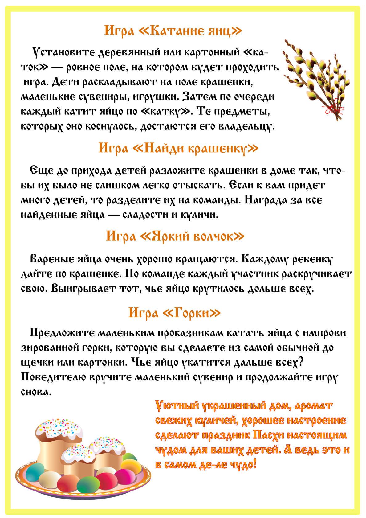 hello_html_m24a07c86.jpg
