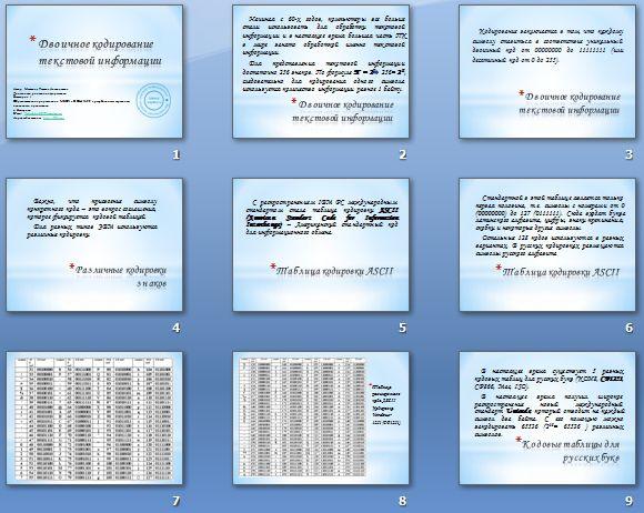 скачать информатика 3 класс матвеева учебник бесплатно