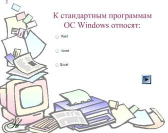 Могилев Практикум По Информатике