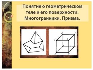 значок папки рисунки