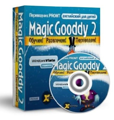 Magic Gooddy