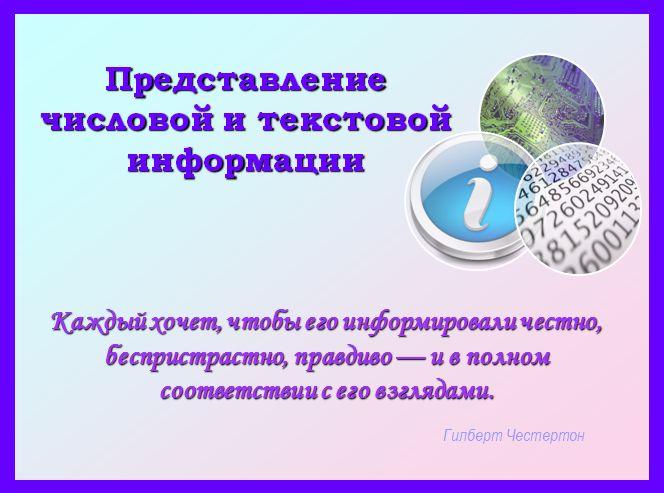 «Смотреть Учебник По Технологии 2 Класс Лутцева Зуева» / 2002