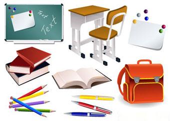 фото предметов школьных