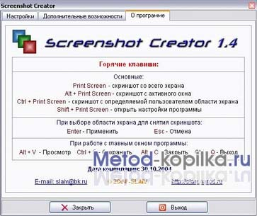 """Screenshot"